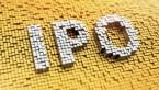 Fino Payments Bankનો IPO શુક્રવારથી ખુલશે, 560-577 રૂપિયાના પ્રાઇસ બેન્ડ